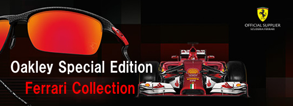 Oakley Special Edition Scuderia Ferrari Sunglass Collection